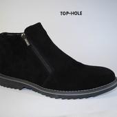 классические мужские зимние ботинки кожа замша цвета Код: 311
