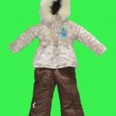 Детский комбинезон для девочек Donilo 3383Б тинсулейт