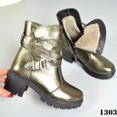 Зимние ботиночки оливковый