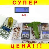 Карманные ювелирные электронные весы 200 г.