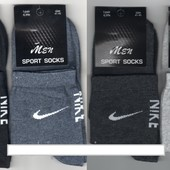 Носки мужские демисезонные х/б спортивные Nike, средние