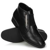 Удобные ботинки черного цвета