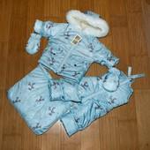 Комбєзи зима для діток, верх плащьовка , низ   начесна овчинка