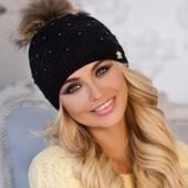 Модная женская шапка «Кливия»