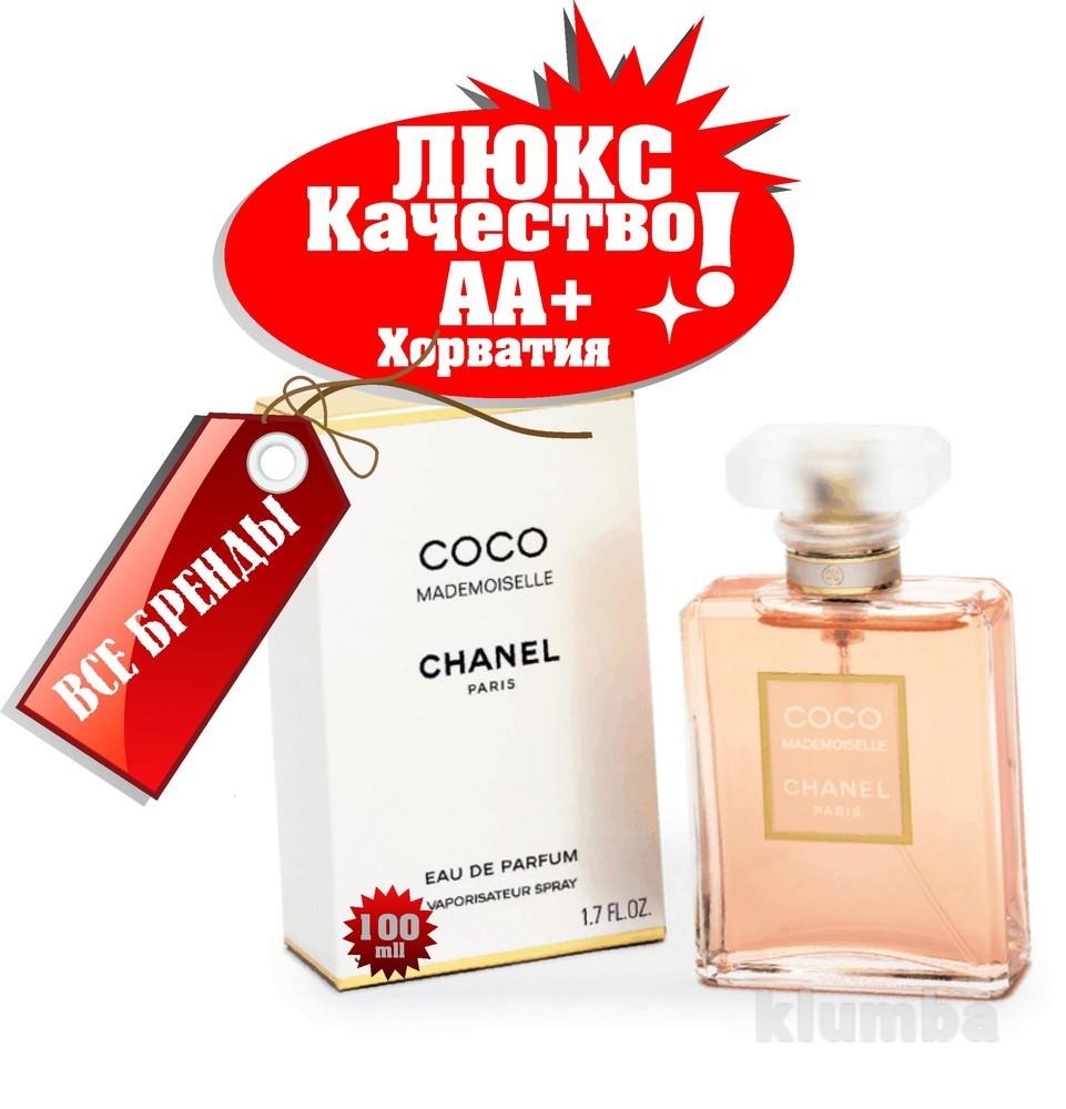 Все бренды chanel coco mademoiselle люкс качество ! хорватия шанель коко мадмуазель фото №1