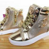 Ботинки для девочки СД(25-30)
