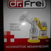 Молокоотсос новый.Dr.Frei GM-1 (с запасной бутылочкой в комплекте) .