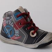 Ботинки для мальчиков Солнце серый-бордо