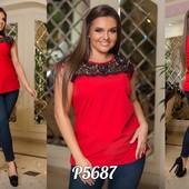 Блузка размеры 48-54