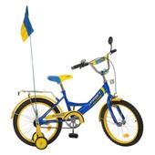 Велосипед Профи Украина 14 16 18 20  Profi Ukraine двухколесный патриотичный