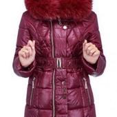 Пальто зимнее с мехом Мирабель, Nui Very, размер 42
