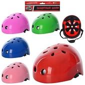 Шлем детский, MS 0823 размер S. Защита при езде на беговелах, самокатах, роликах, велосипедах