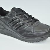 Кроссовки мужские, Adidas, адидас. Арт. А3013-7