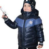 Зимняя, детская, теплая, модная куртка на мальчика - Монклео