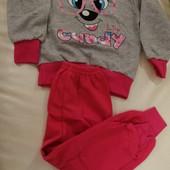 Детский теплый спортивный костюм с накатом начесом на флисе на байке