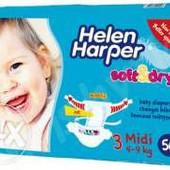 Продам підгузники Helen Harper