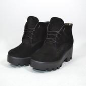 Стильные ботинки на тракторной подошве.Осень-зима.