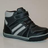 Демисезонные ботинки Lilin. Хит продаж!