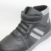 Кожаные ботинки для мальчиков  (25-29)