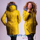 Стильная зимняя женская куртка 4 цвета