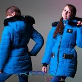 Зимняя подростковая куртка 3 цвета