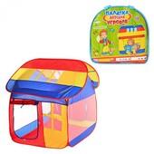 Детская палатка Домик (905)