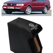Подлокотник для Volkswagen Passat B4 Гармонично впишется в интерьер вашего автомобиля. Звоните заказ