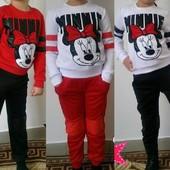 Модные спортивные костюмы Минни, три расцветки