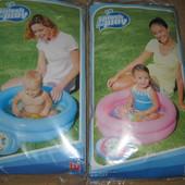 Надувной бассейн  Bestway 61х15 см на 1-3 года, голубой