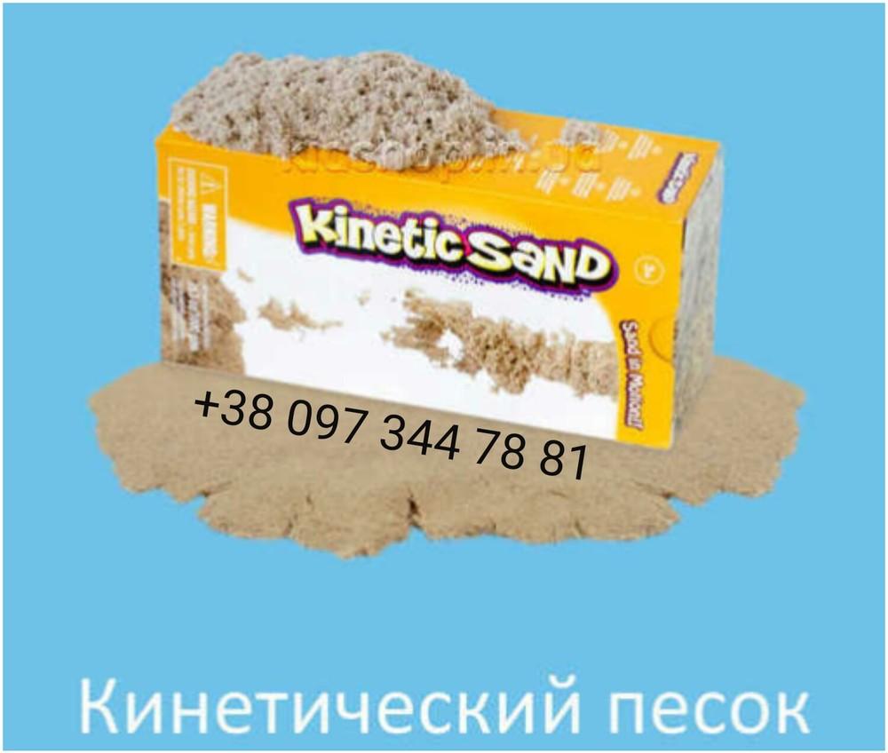 Распродажа кинетический песок. оригинал. более 2500 довольных клиентов фото №1