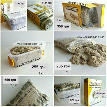 Распродажа кинетический песок. оригинал. более 2500 довольных клиентов фото №2