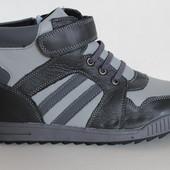 Кожаные теплые деми ботинки для мальчиков Lilin арт. 6285 31 36р ры