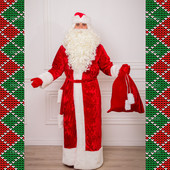 Костюм Деда Мороза красный мрамор