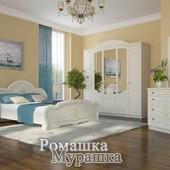 Спальня *Каролина* вишня(Сокме)
