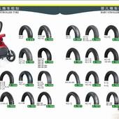 Покрышки и камеры на коляску разные, колесо, диск Adamex Tako