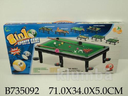 Стол игровой 8в1, хоккей/гандбол/гольф/баскетбол/боулинг/ др. фото №1