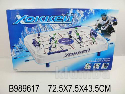 Хоккей настольный фото №1