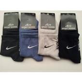 Носки мужские Sport Socks (Nike)