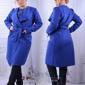 Стильное пальто! разные цвета! Супер цена! Размер 46-60