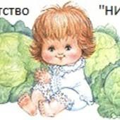 Няня-домработница, 7/7 суток