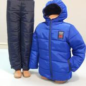 Зимние костюмы курточка и штанишки 98-104-110 см Бесплатная доставка НП и укрпочтой