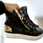 Стильные стёганые ботиночки-сникерсы