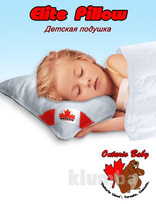Детская подушка Elite Pillow от 1 года 300г. фото №1