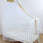 Постельное белье балдахины для детской кроватки Twins