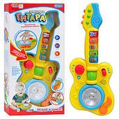 Гитара Play Smart на батарейках 7319. Доставка