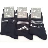Носки мужские Sport Socks (Adidas) черные,41-45 р.
