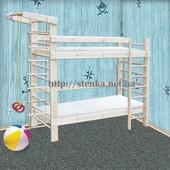Спортивная кровать двухъярусная для двоих детей. Доставка бесплатно. Шведская стенка