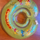 Круг для купания Bambino от 2 до 22 кг.Очень удобная и полезная вещь))