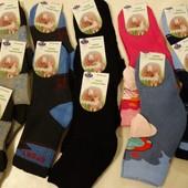 новые детские бамбуковые махровые натуральные  носки 1 шт на выбор размер 24-28 читайте объявление