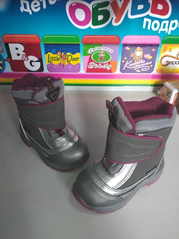 Зимние термо ботинки b&g фото №1